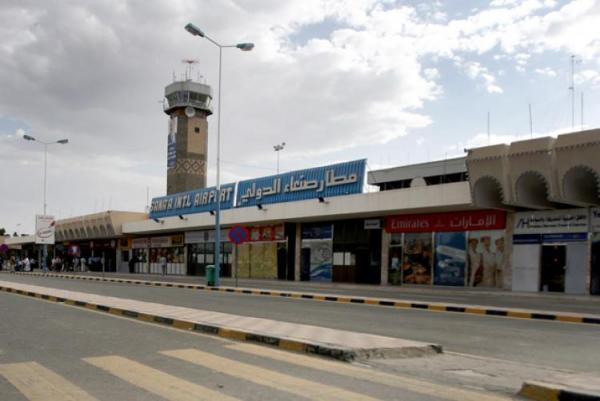 هولندا تدعو إلى فتح مطار صنعاء وتطالب بتشكيل لجنة تحقيق دولية