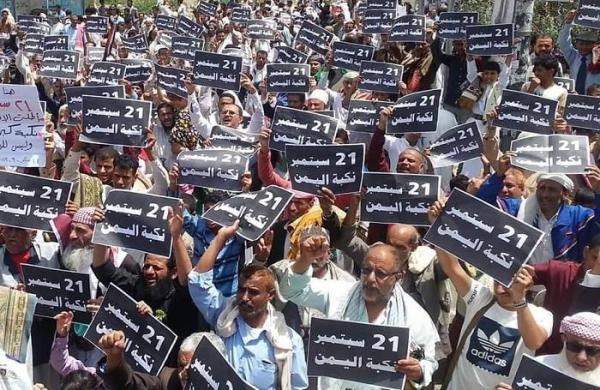 سياسيون وإعلاميون عن &#34ذكرى النكبة&#34: أربعة أعوام سوداوية سببتها الجائحة الحوثية