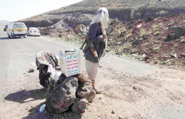 مقتل مواطن برصاص مسلح حوثي في نقطة بالبيضاء