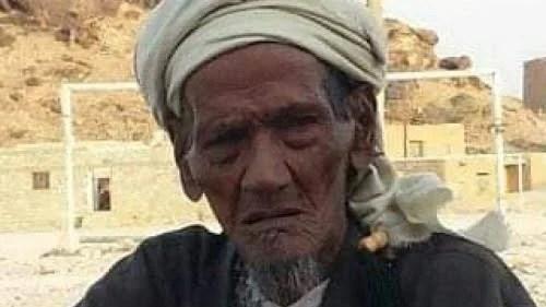 """""""الخليفي"""" أكبر المعمَّرين في اليمن يودع الحياة عن عمر 137 عامًا"""
