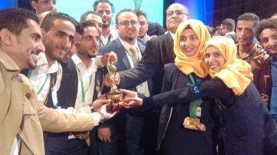 (إنجاز اليمن) تعلن الشركة الفائزة بمسابقة رائدي الاعمال 2017م