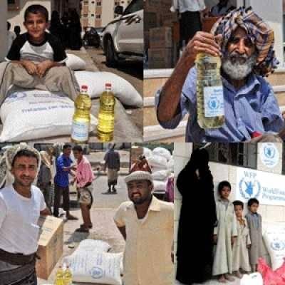 نصف القصة المغيبة باليمن