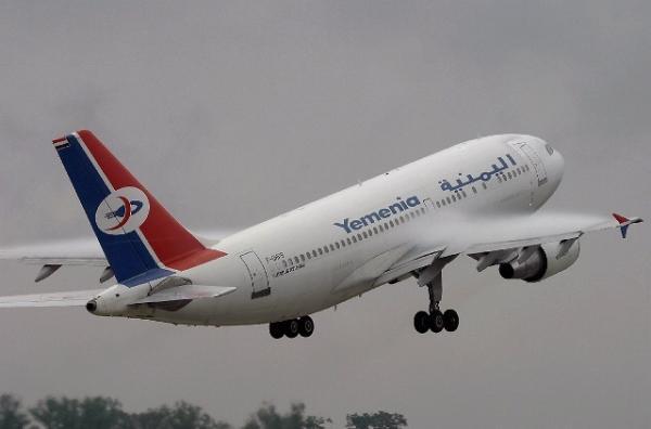 وثيقة- الخطوط الجوية اليمنية توقف التعامل مع جوازات صادرة من مناطق الحوثيين