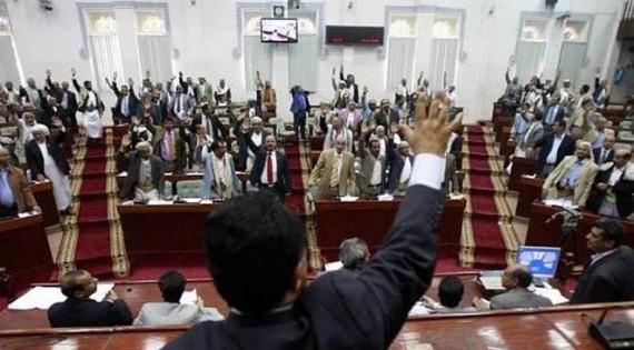 برلماني: مليشيا الحوثي زايدت على مبادرة حصيفة تقدم بها البرلمان وأجازت لنفسها كل شيء