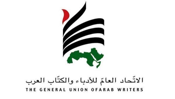 اتحاد الكتاب العرب يتضامن مع الكاتب اليمني محمد القعود إزاء التهديد له بالقتل من قبل مليشيا الحوثي