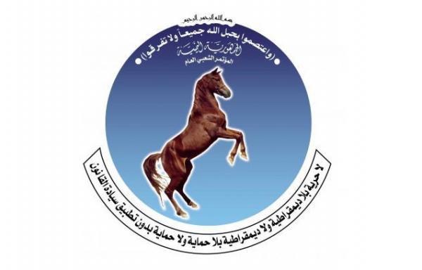 رئيس مؤتمر مأرب يعزي باجيل في استشهاد نجله