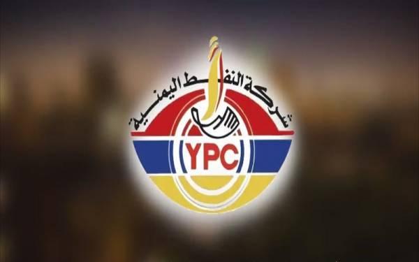 كشوف بأسماء المحطات وكميات البنزين والديزل ليوم (الاحد 2 أغسطس) في صنعاء