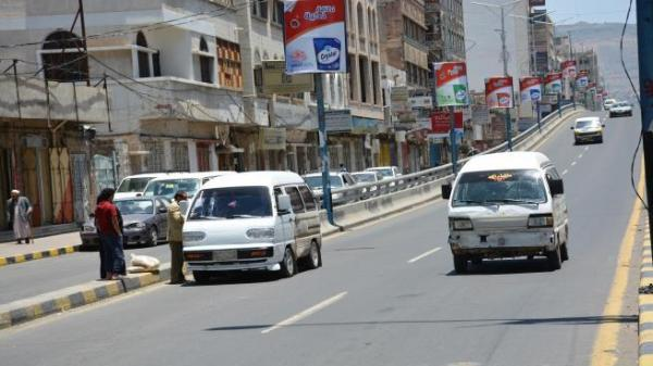 """مليشيا الحوثي تستولي على """"فِرَز باصات النقل"""" بالعاصمة صنعاء"""