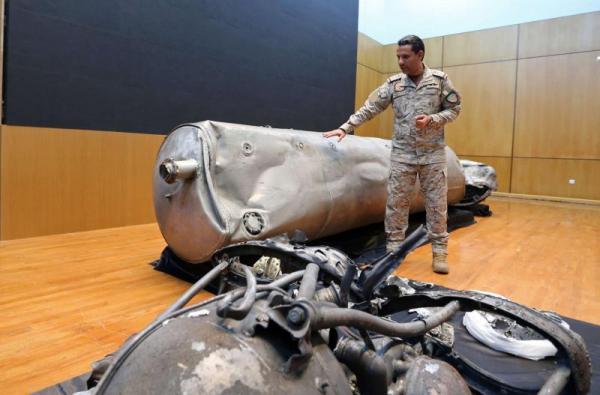 التحالف: تدمير 4 مسيرات حوثية مفخخة وصاروخين بالستيين