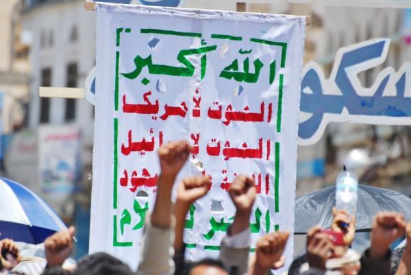 حصري- مطابع الجيل الجديد التابعة للإخواني الآنسي تتكفل بطباعة شعارات وملازم مليشيا الحوثي مجاناً
