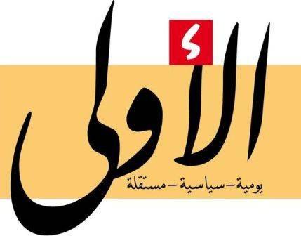 الآنسي وقحطان للحوثيين: لسنا طرفاً ولن نقاتل عن &#34الفرقة&#34 و&#34جامعة الإيمان&#34