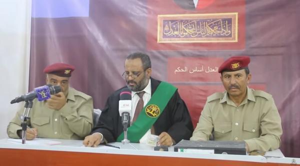 مأرب.. المحكمة العسكرية تعقد جلستها الثامنة لمحاكمة قادة الانقلاب عبدالملك الحوثي و174 آخرين