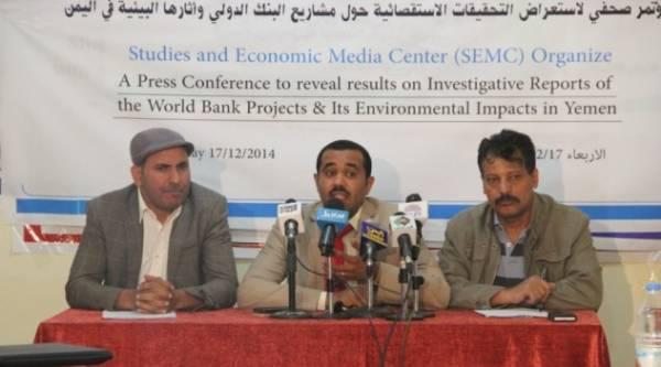 الاعلام الاقتصادي يكشف إضرار بالبيئة الزراعية لمشاريع ممولة من البنك الدولي