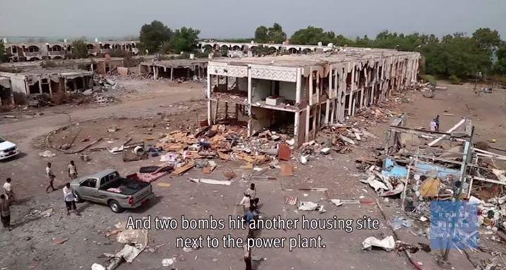 اليمن - مذبحة المخا.. كانت هنا مدينة سكنية لعمال محطة الكهرباء تقطنها أكثر من 200 عائلة، قصفتها غارات تحالف العدوان السعودي مساء الجمعة 25 يوليو / تموز 2015
