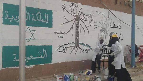 رسامون يمنيون يعبرون عن آلام اليمنيين ومظلوميتهم جراء العدوان السعودي على جدران سفارة الرياض بصنعاء الاربعاء 29 يوليو/ تموز 2015