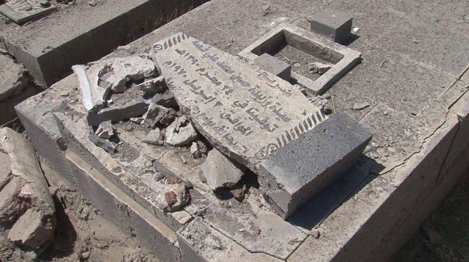 الموتى في قبورهم.. هدف لصواريخ الغارات الجوية للتحالف السعودي.